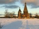 Karelia_Russia.jpg
