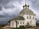 Kolomna_Russia.jpg