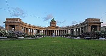 Spb 06-2012 Nevsky various 02.jpg