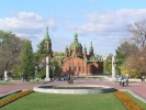 Chelyabinsk_Russia.jpg