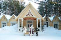 Вотчина Деда Мороза, лавка подарков